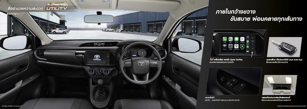 ภายใน-interior-toyota revo standard cab & chassis-โตโยต้า รีโว่ ตอนเดียว หัวกระสือ ไม่มีกระบะ