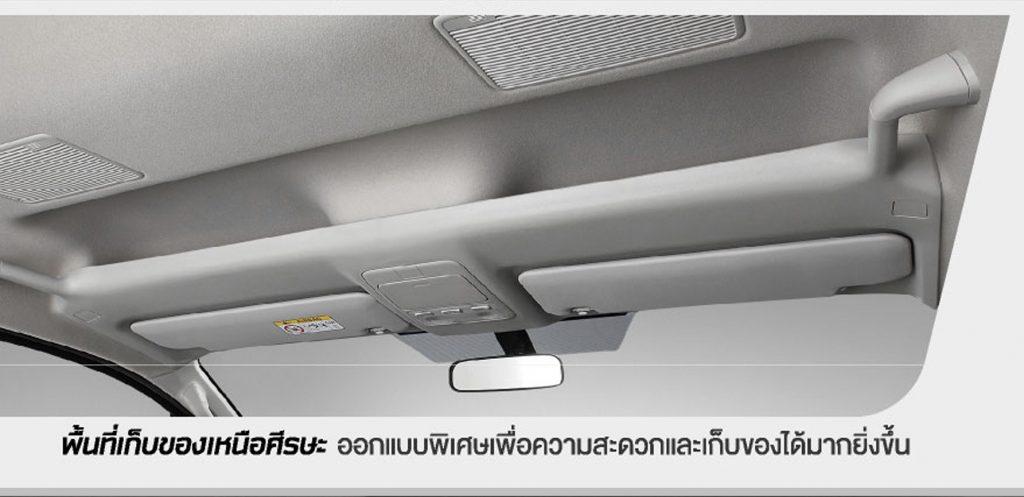 ภายใน-interior-toyota commuter van-รถตู้โตโยต้า คอมมิวเตอร์