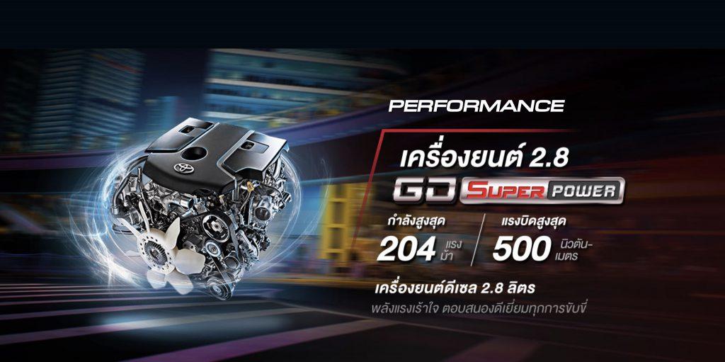 เครื่องยนต์-engine-toyota hilux revo gr sport-รถยนต์โตโยต้า ไฮลักซ์ รีโว่ จีอาร์ สปอร์ต